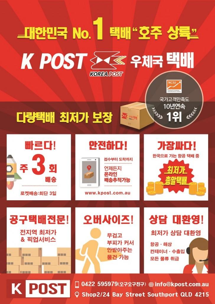 postoffice730.jpg